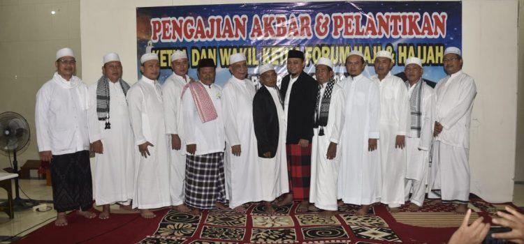 Pengajian Akbar & Pelantikan Ketua  dan Wakil Ketua Forum Haji & Hajjah Periode 2020-2024