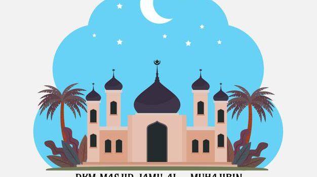 Selamat Menjalankan Ibadah Puasa Ramadhan 1441 H